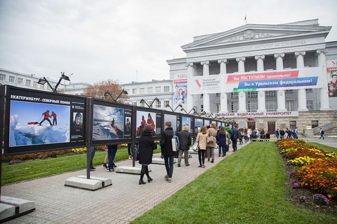 Выставка разместилась на площади перед главным зданием УрФУ.
