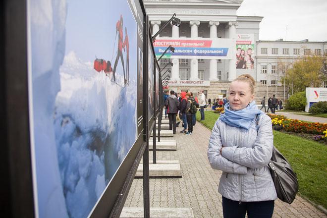 Екатеринбург, 18 сентября. Выставка «Вызов Северному полюсу!»