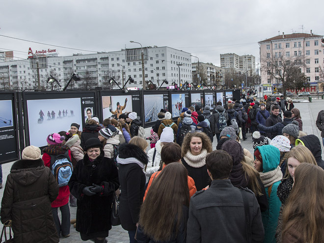 Выставка «Вызов Северному полюсу» в Перми.
