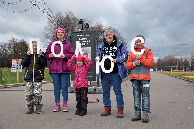 Фотовыставка «Вызов Северному полюсу» в Москве.