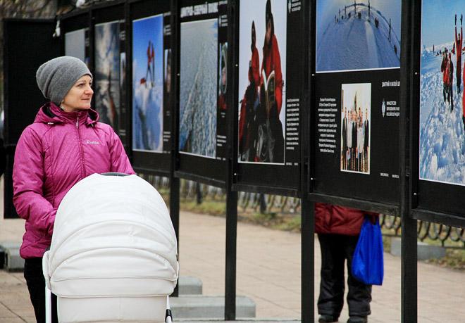 Выставка «Вызов Северному полюсу» приехала в подмосковный Дмитров.